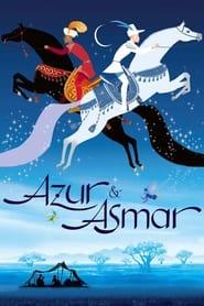 Azur & Asmar: The Princes' Quest (2006)