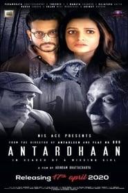 Regardez Antardhaan Online HD Française (2020)