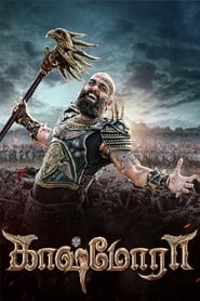 Kaashmora 2016 WebRip South Movie Hindi Dubbed 400mb 480p 1.2GB 720p 4GB 6GB 1080p