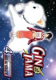 Gintama: Season 4