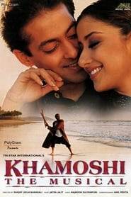 Khamoshi: The Musical 1996 Hindi Movie WebRip 400mb 480p 1.2GB 720p 2GB 1080p