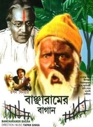 The Garden of Bancharam – Bancharamer Bagan (1980)