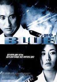 블루 2003