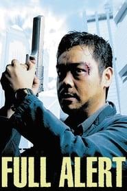 Full Alert (1997)