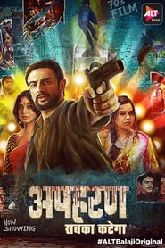 Apharan: Season 1 Hindi Complete 720p HDRip x264