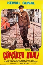 The King of the Street Cleaners (1977)