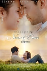 Now and Ever (2019)