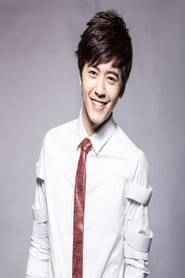 Chung Lin