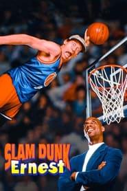 Ърнест Баскетболист (1995)