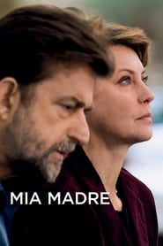 My Mother (2015)