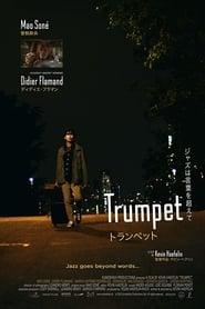 Trumpet (2020)