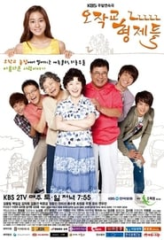 Ojakgyo Family 2011