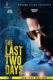 مشاهدة فيلم The Last Two Days 2021 مترجم أون لاين بجودة عالية