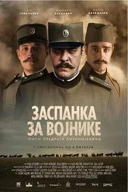 Soldier's Lullaby (2018) CDA Online Cały Film Zalukaj Online cda