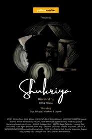 Shukriya (2021)