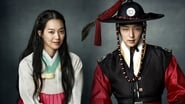 Arang and the Magistrate en streaming