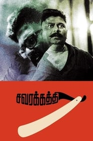 Savarakathi (Hindi Dubbed)