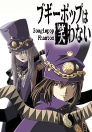 مسلسل Boogiepop Phantom مترجم