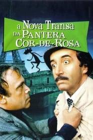 A Nova Transa da Pantera Cor-de-Rosa