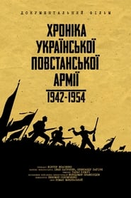 The Ukrainian Insurgent Army: Chronicles 1942-1945