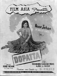 Dupatta 1952