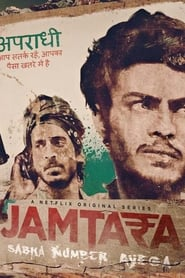 Jamtara – Sabka Number Ayega Season 1 Episode 8