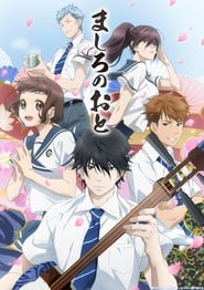 Image Mashiro no Oto (VOSTFR) – Those Snow White Notes (VOSTFR)