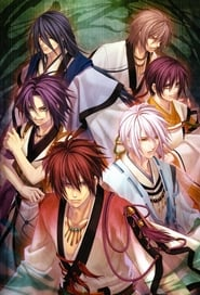 Hiiro no Kakera – The Tamayori Princess Saga