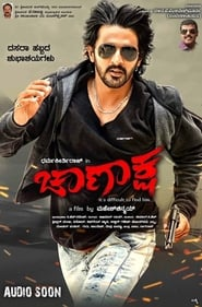 Chanaksha (2019) Kannada Full Movie Watch Online