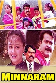 Minnaram (1994)