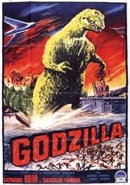 Regarder Godzilla