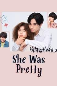She Was Pretty (2021)