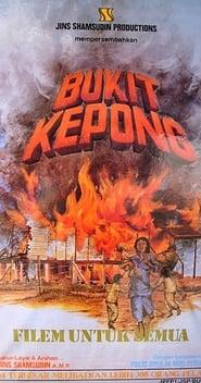 Bukit Kepong (1981)