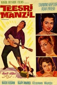 Teesri Manzil 1966 Hindi Movie Zee5 WebRip 400mb 480p 1.3GB 720p 4GB 1080p