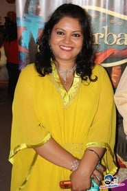 Aarti Kandpal