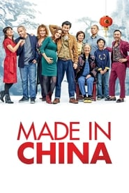 Poster Made in China 2019