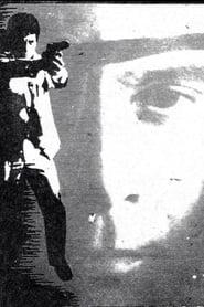 Watch Ang Padrino: Digitally Restored (1984)