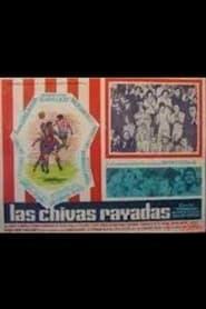 Las chivas rayadas 1964