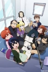 Hen Zemi saison 01 episode 01