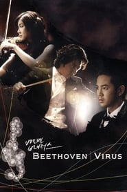 Beethoven Virus en streaming