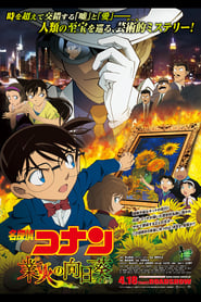 Detective Conan Movie 19: The Hellfire Sunflowers (2015) BluRay 480p, 720p