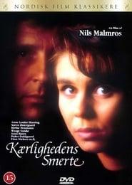 Pain of Love (1992)