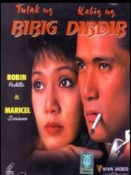 Watch Tulak ng Bibig, Kabig ng Dibdib (2008)