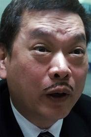 Ronald Yan