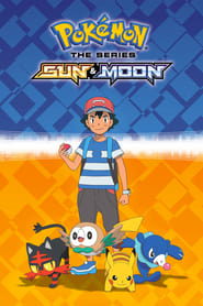 Pokémon - Sun & Moon: Ultra Adventures