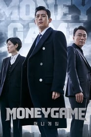 Poster Money Game 2020