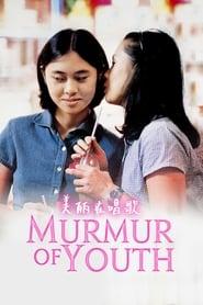 Murmur of Youth