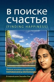 Finding Happiness (2014) Online Cały Film Lektor PL