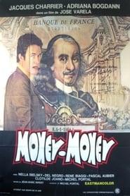 Money-Money 1969
