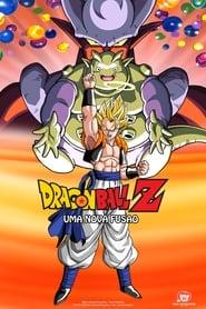 Dragon Ball Z – Il diabolico guerriero degli inferi